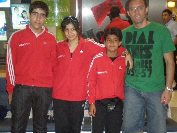 GàD : Wissam DAOUD, Rita ABOU JAOUDÉ, Anthony CHOUÉRI, Fadi TANNOUS