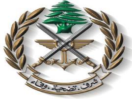 Armée Libanaise