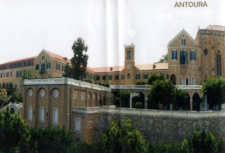 Collège Saint Joseph Aintoura