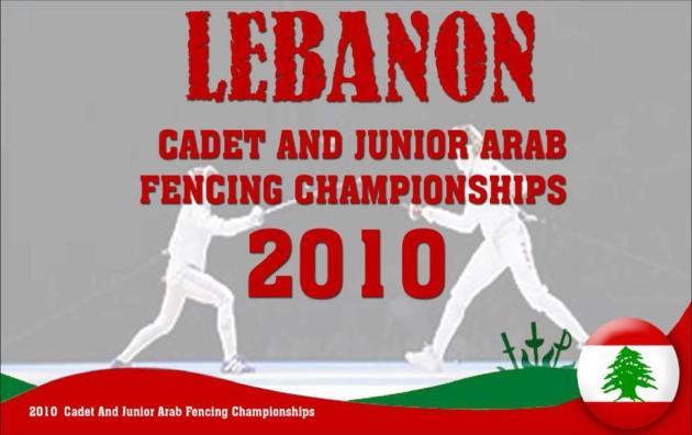 Championnat Arabe