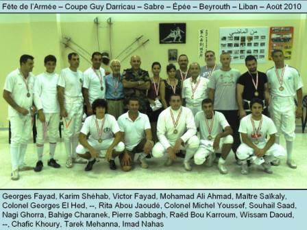 Coupe Guy Darricau 2010