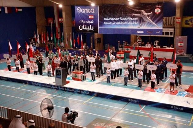 Cérémonie d'ouverture du 17ème Championnat Arabe d'Escrime - Mont La Salle - Beyrouth 2010