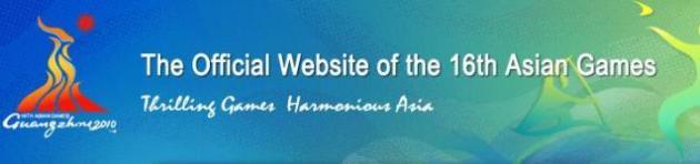 16th Asian Games - Cliquez pour visiter le site officiel