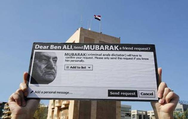 Moubarak - Ben Ali: Friend request on facebook - Tahrir square - Cairo - Egypt