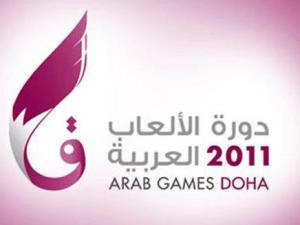 Arab Games 2011 logo