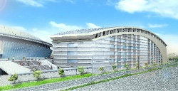 Wakayama Big Wave Sport Complex