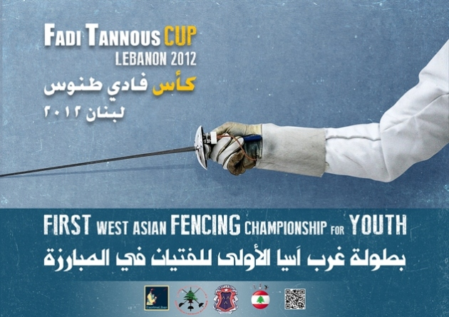 1st West Asian Fencing Championship For Youth - Fadi Tannous Cup - Lebanon 2012