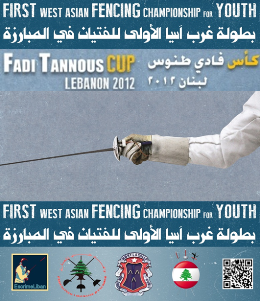 1st West Asian Fencing Championship for Beginners