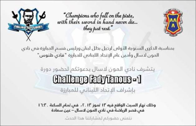 Invitation Challenge Fadi Tannous