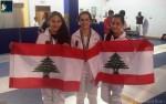 0019ChampArabeJordanie2014